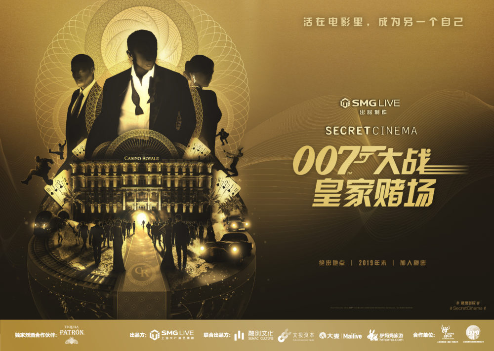 Secret Cinema Casino Royale Shanghai